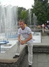 Grigoriy, 36, Ukraine, Izmayil