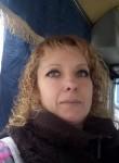 Yuliya, 34  , Barnaul