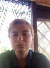 Alona, 22, Ukraine, Kremenchuk