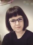 Татьяна, 35 лет, Находка