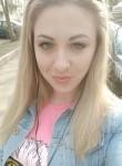 Alisa, 29  , Troitsk (MO)