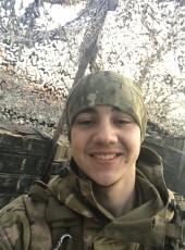 Viktor2589, 20, Ukraine, Horlivka