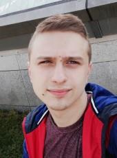 David, 22, Ukraine, Zaporizhzhya