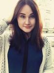 Алеся, 22 года, Луганськ