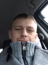 Дима, 29, Россия, Омск