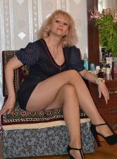 Алена, 49, Ukraine, Kiev