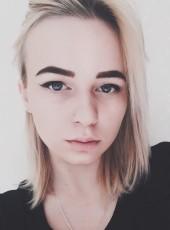 Emili, 19, Ukraine, Kiev