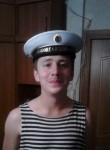 Vladimir, 30, Khabarovsk