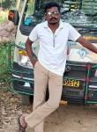 Gendaratimadha, 31  , Vizianagaram