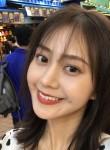 陈瑞塔, 22  , Suzhou (Jiangsu Sheng)