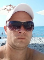 Aleksandr, 33, Russia, Engels