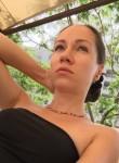 Наталья, 39, Nizhniy Novgorod