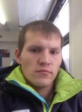 Pavel, 25, Russia, Yekaterinburg