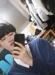 hyun woo, 20, Seoul