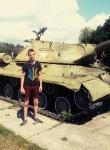 Andrіy, 25, Bila Tserkva