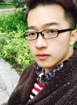 一只温柔的狼, 26  , Jiaxing