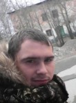Максим, 19 лет, Серов