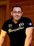 Александр, 49 лет, Москва