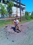 Sergey , 31, Berdyansk