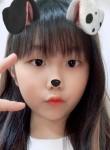 하예원, 18  , Kunsan