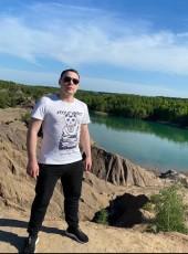 Vladlen, 23, Russia, Vidnoye