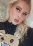 Ekaterina, 20, Khimki