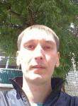Юрий, 35 лет, Суровикино