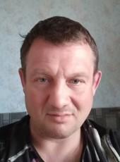Aleks, 46, Ukraine, Dniprodzerzhinsk