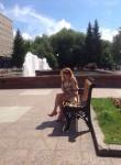 Elena, 46, Tyumen