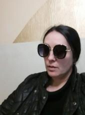 Elena, 43, Ukraine, Dnipropetrovsk