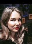 Мария, 29, Moscow