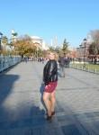Gelya, 31, Moscow