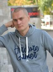 Aleksandr, 33, Ukraine, Kharkiv