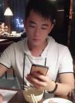林一, 34, Shantou