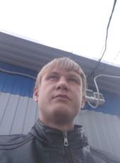 Pavel kovalev, 22, Russia, Bryansk
