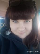 Svetlana, 27, Russia, Tyumen