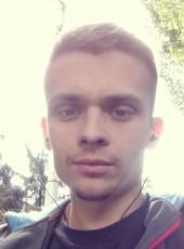 Dean96, 24, Ukraine, Kiev
