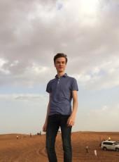 Nikita, 18, Russia, Ufa