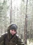 Sergey, 24, Abakan