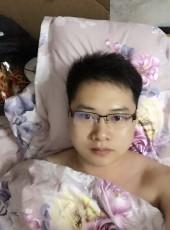 平平凡凡, 30, China, Guangzhou