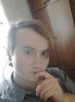 Максим, 18 лет, Уссурийск