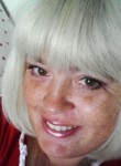 Наталия, 44 года, Барнаул
