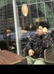 跟vv, 19, Changsha