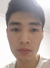 张灿铃, 24, China, Ningde