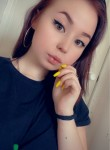 Diana, 22, Moscow