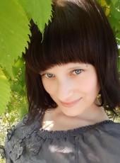 Tatyana, 26, Russia, Bytosh