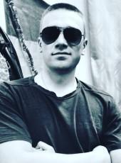 Viktor , 23, Ukraine, Dobropillya