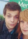 Илья, 22 года, Псков