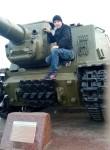 Artur chpoknit, 33  , Timashevsk