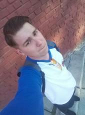Eugene, 22, Russia, Novocheboksarsk